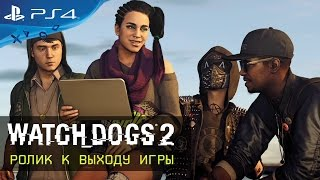 Mkiceandfire Watch Dogs  Part